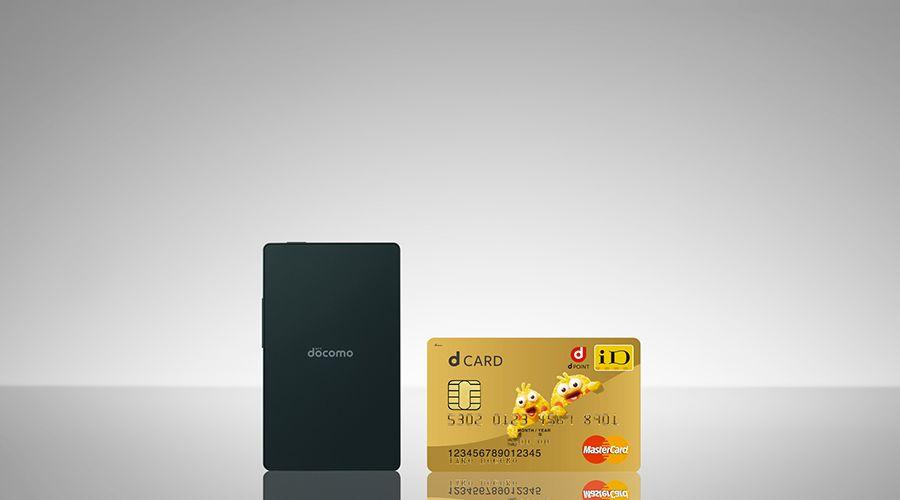 Kyocera KY-01L: le mobile à glisser dans un porte-carte