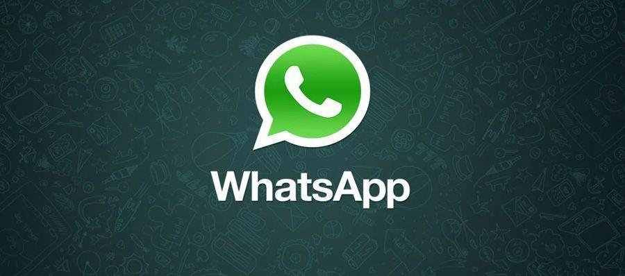 WhatsApp: navigateur et recherche basée sur les images en approche