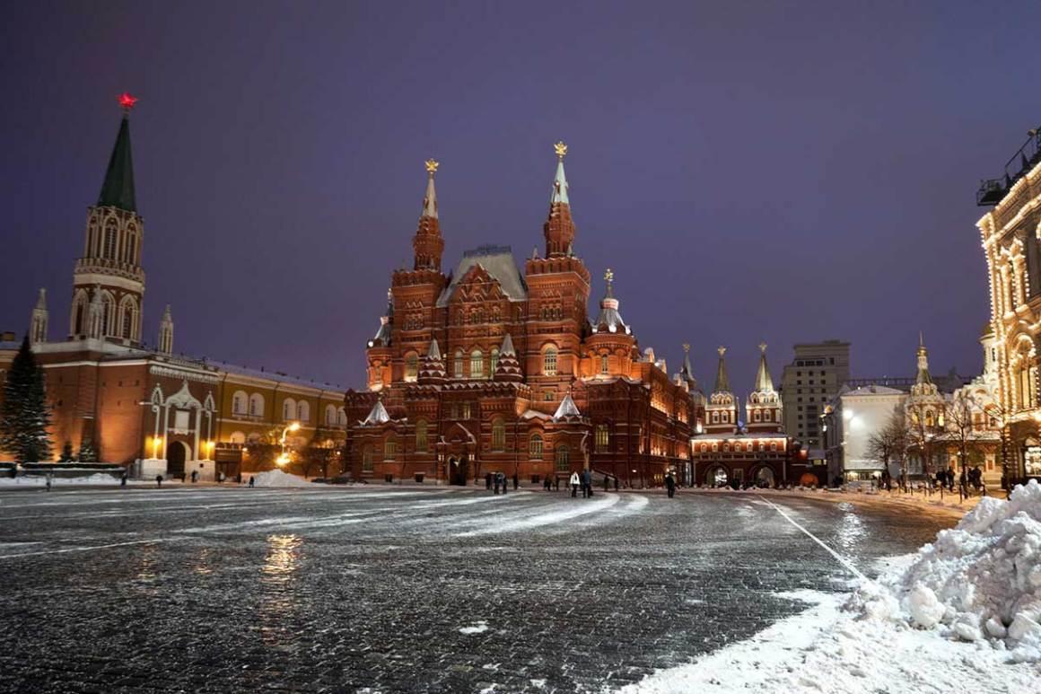 Circuit Magie des Fêtes en Russie Moscou TUI