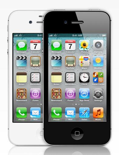 iPhone 4S - Prix iPhone 4S 629,00 Euros