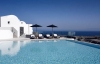 Hôtel Santo Maris Oia Luxury Suites and Spa 5* TUI Santorin